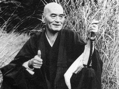 Taise Deshimaru